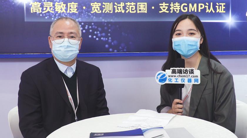 珠海欧美克精彩亮相CPhI China 2020