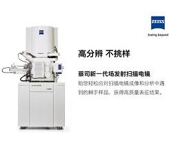 卡尔蔡司(上海)管理有限公司