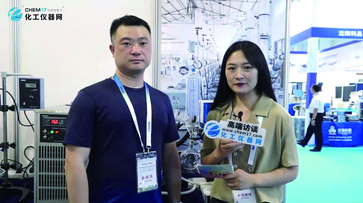 液液分离专家 申生科技闪耀Ciamite2021