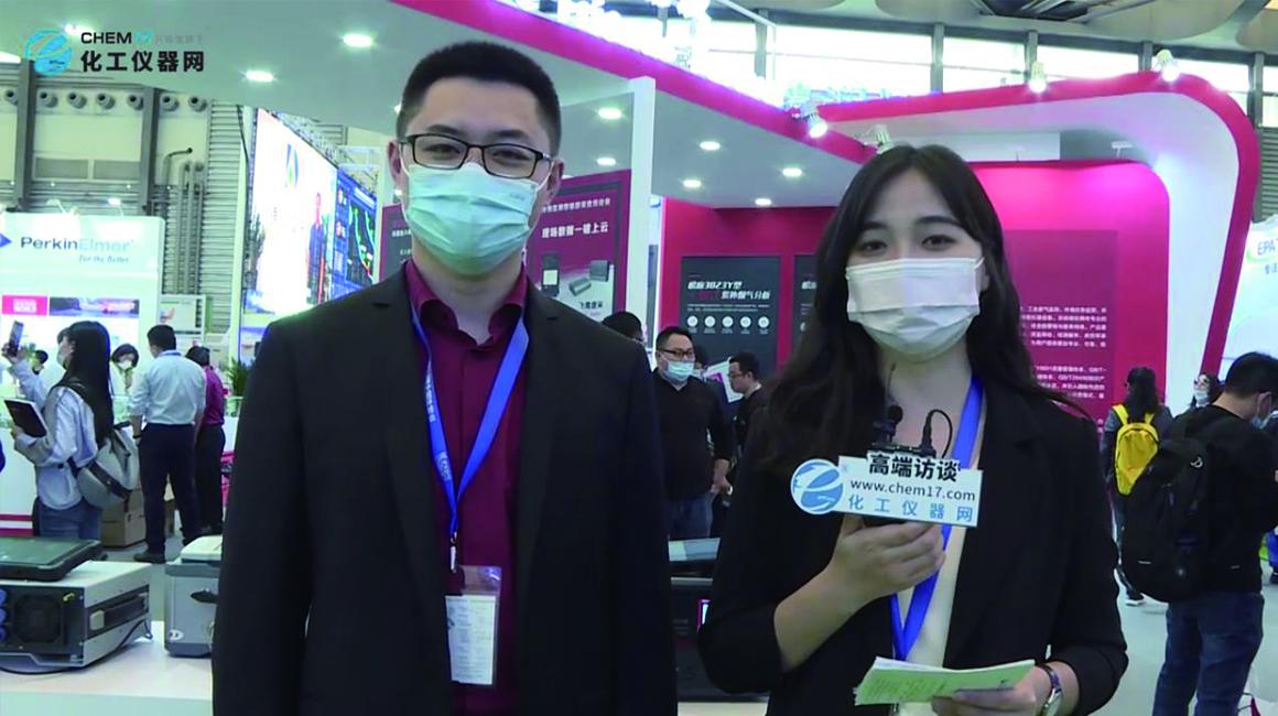 崂应携新仪器、新标准、新技术亮相第22届中国环博会