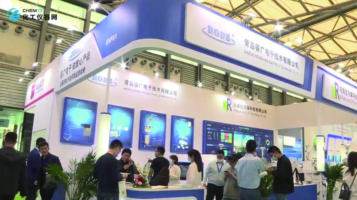 创中国品牌 容广电子携恒温恒湿全自动称重系统亮相展会