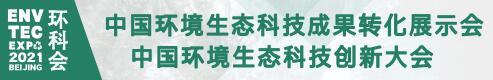 北京合众会展有限公司