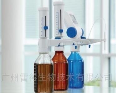 數字瓶口分液器