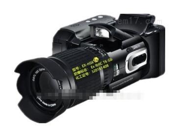 防爆高清远程摄录仪