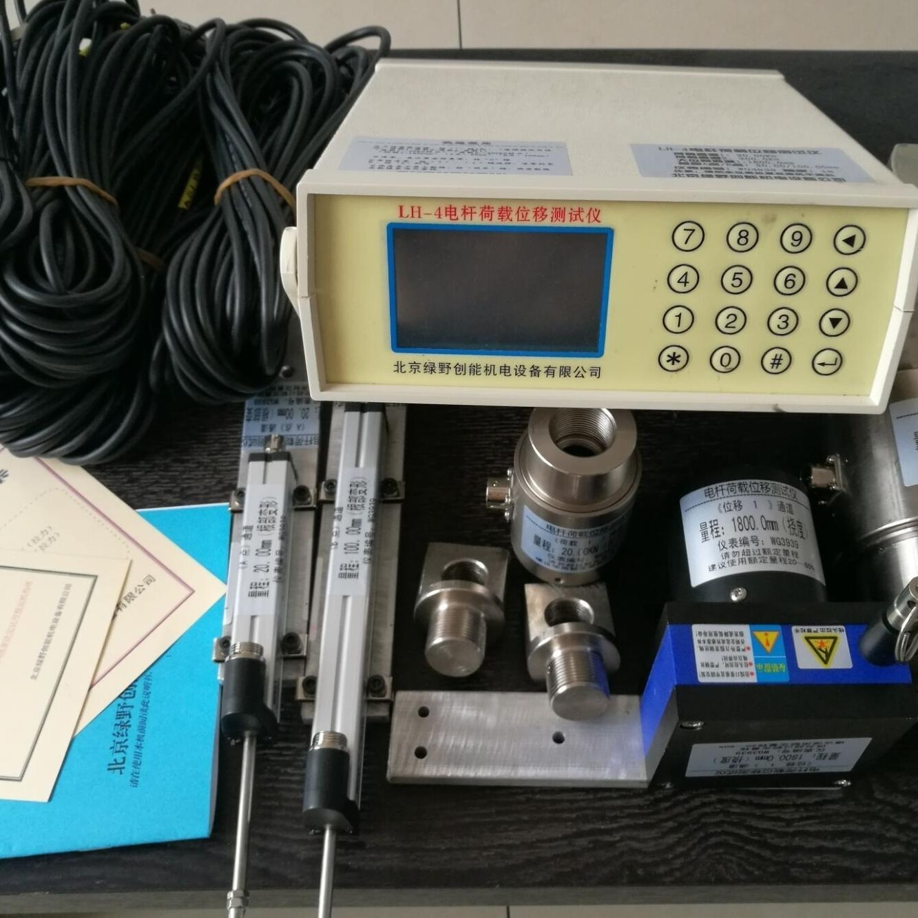 电杆荷载位移测试仪