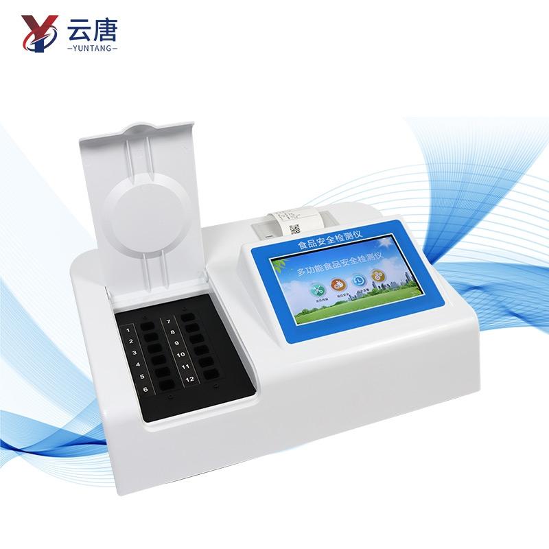 食品检测仪器设备公司专项检查方案【2021招标方案介绍】