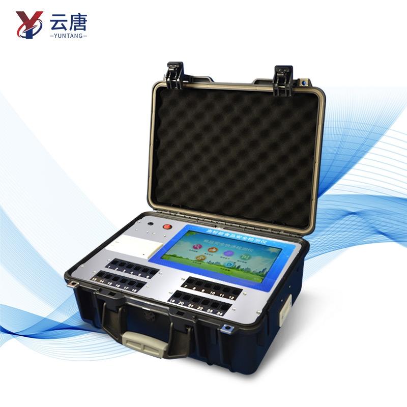 食品检测仪器设备公司@2021专业仪器仪表厂家