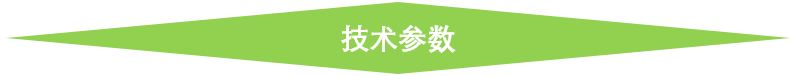 <strong><strong><strong>医用细胞涂片离心机TD3</strong></strong></strong>技术参数