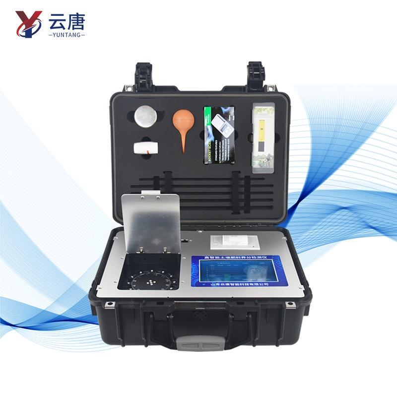 土壤分析评估综合检测系统设备@2021【农业检测用仪器仪表源头直发】