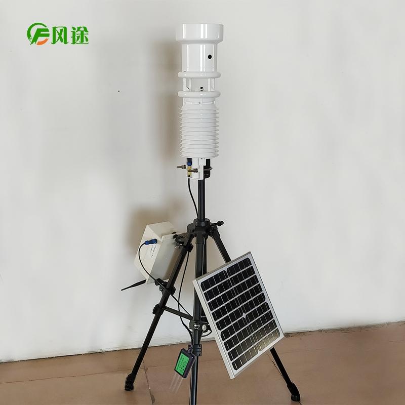 森林防火便携式自动气象站