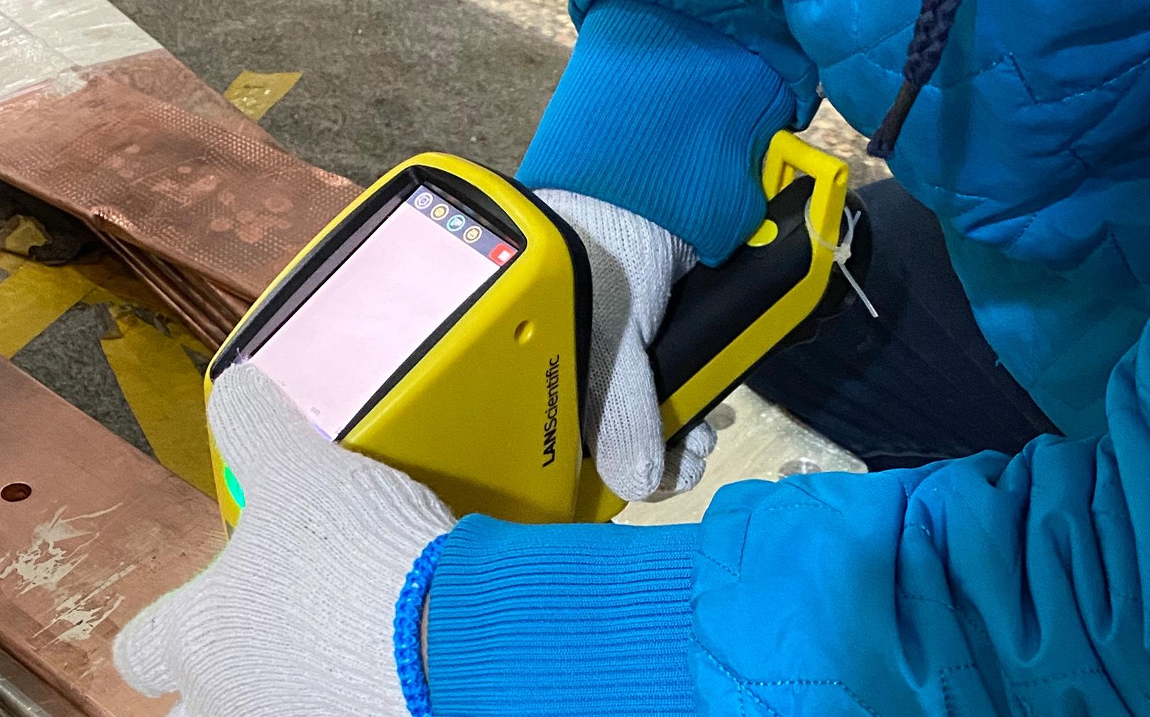 不锈钢检测仪