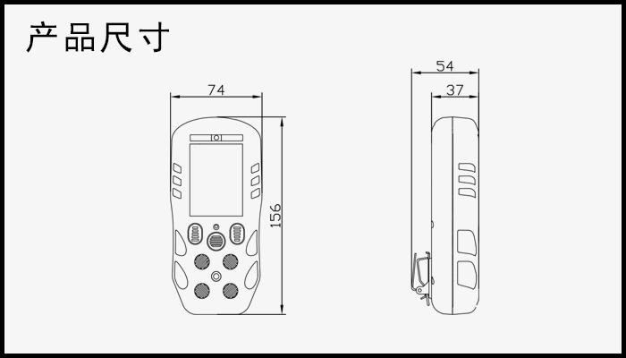 5、便携表AGH6100.jpg
