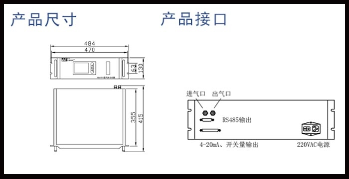 产品尺寸.jpg