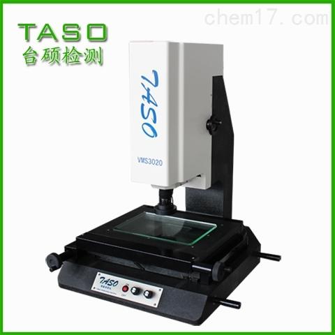 VMS3020影像仪
