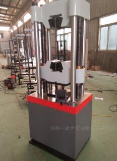 混凝土高低溫萬能試驗機