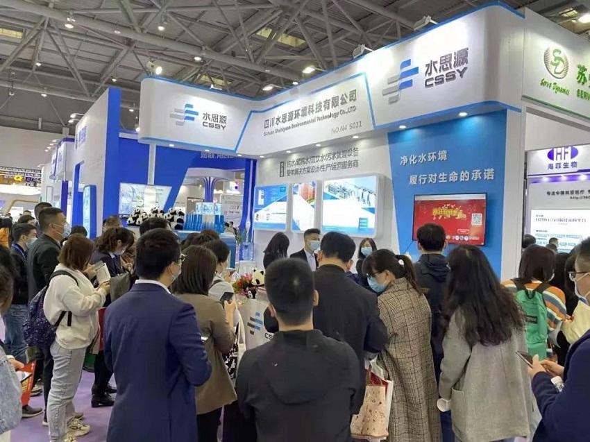 水思源——第十八屆中國國際檢驗醫學暨輸血儀器試劑博覽會現場盛況!
