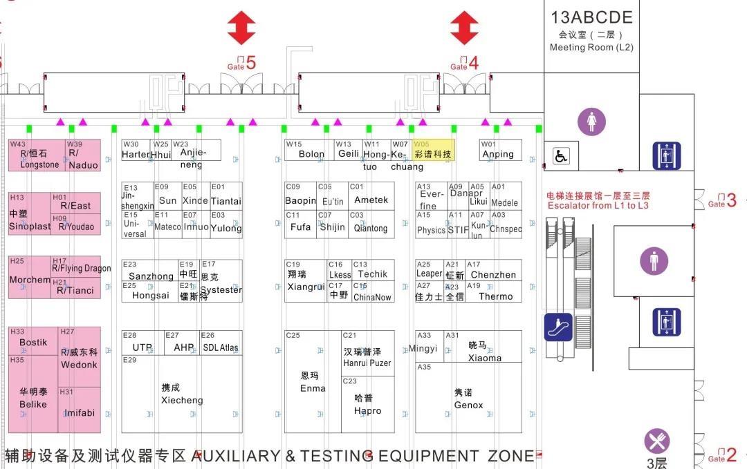 彩谱科技邀您相约第三十四届中国国际塑料橡胶工业展览会