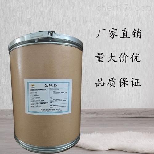 酱油粉增味剂