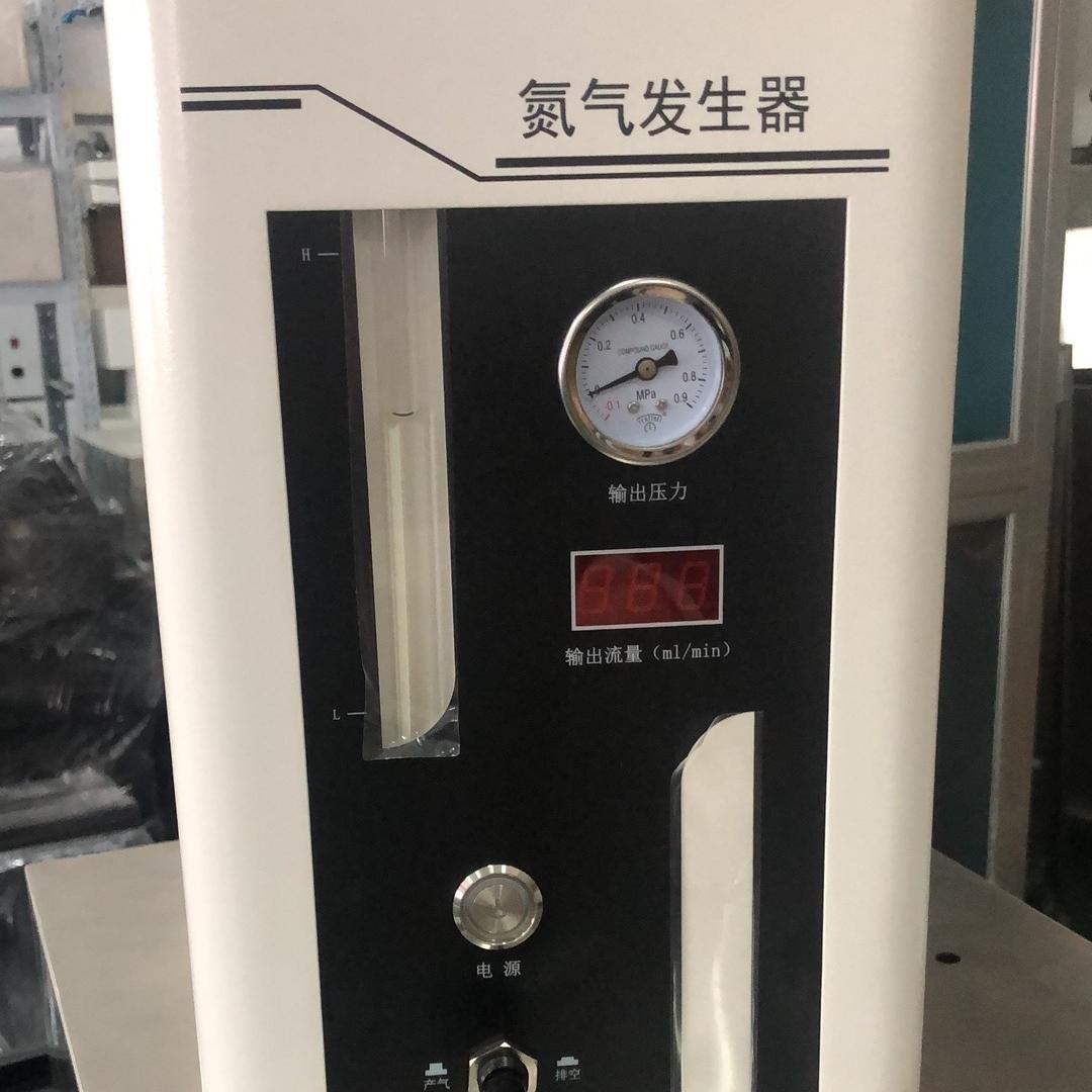 氮氣發生器價格