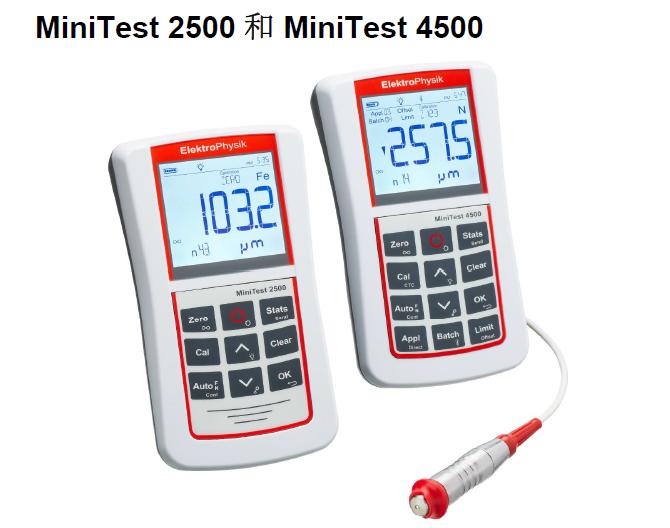 EPKminitest 2500/4500