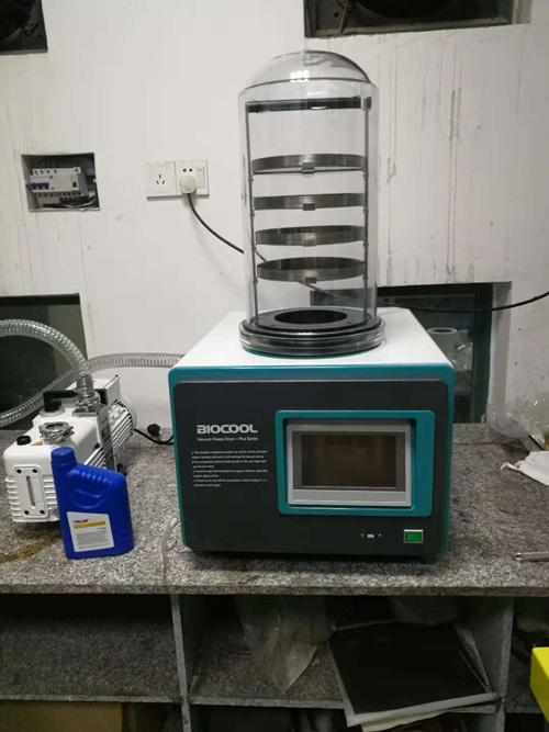 FD-1A-50+实验室冷冻干燥机图1
