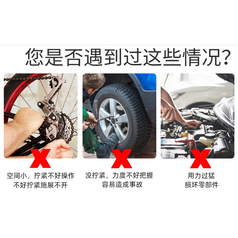 汽车维修保养安装扭力扳手