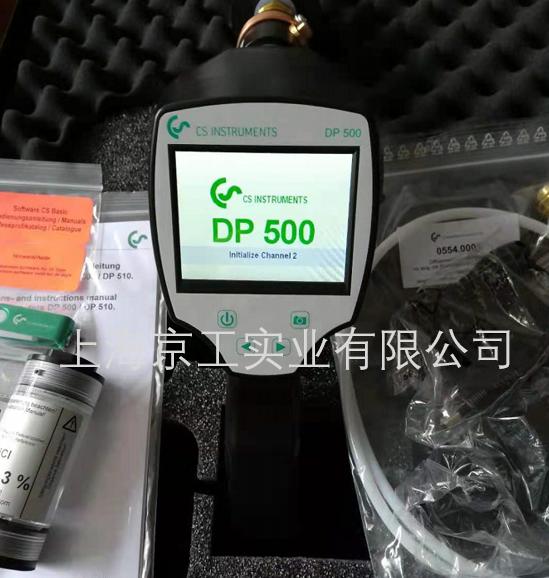 CS DP500
