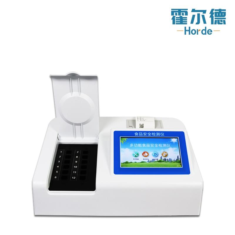 味精硫化钠检测仪