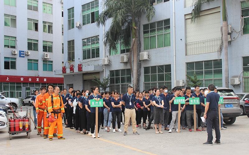 德氟开展消防演习活动,提高员工消防安全意识