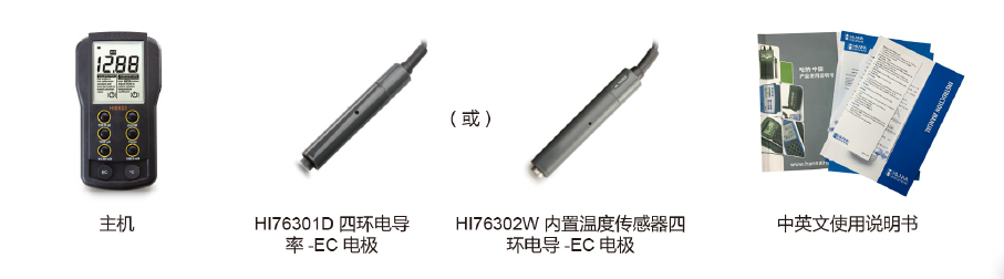 <strong><strong><strong><strong><strong><strong>哈纳电导率仪HI8733</strong></strong></strong></strong></strong></strong>