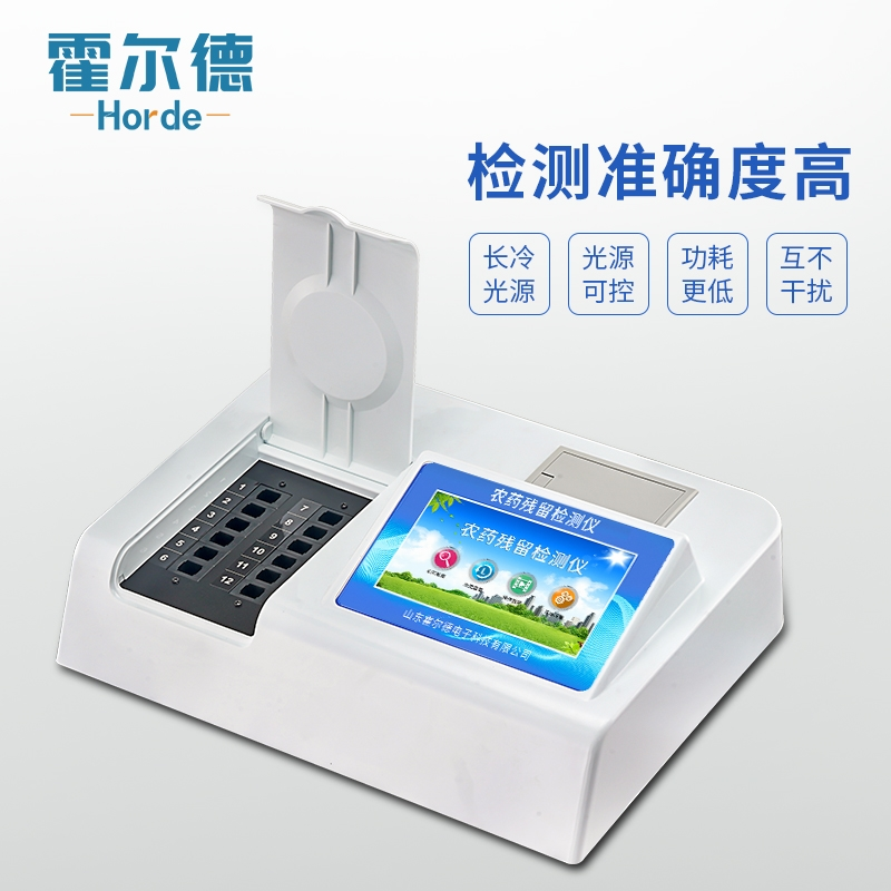 农残检测仪器