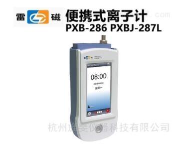 上海雷磁离子计