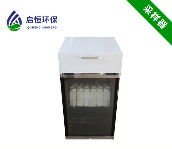 HX-II型 水质等比例采样器