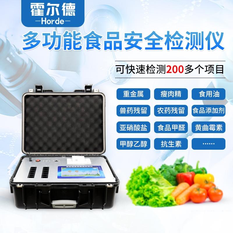 食品检测常用仪器
