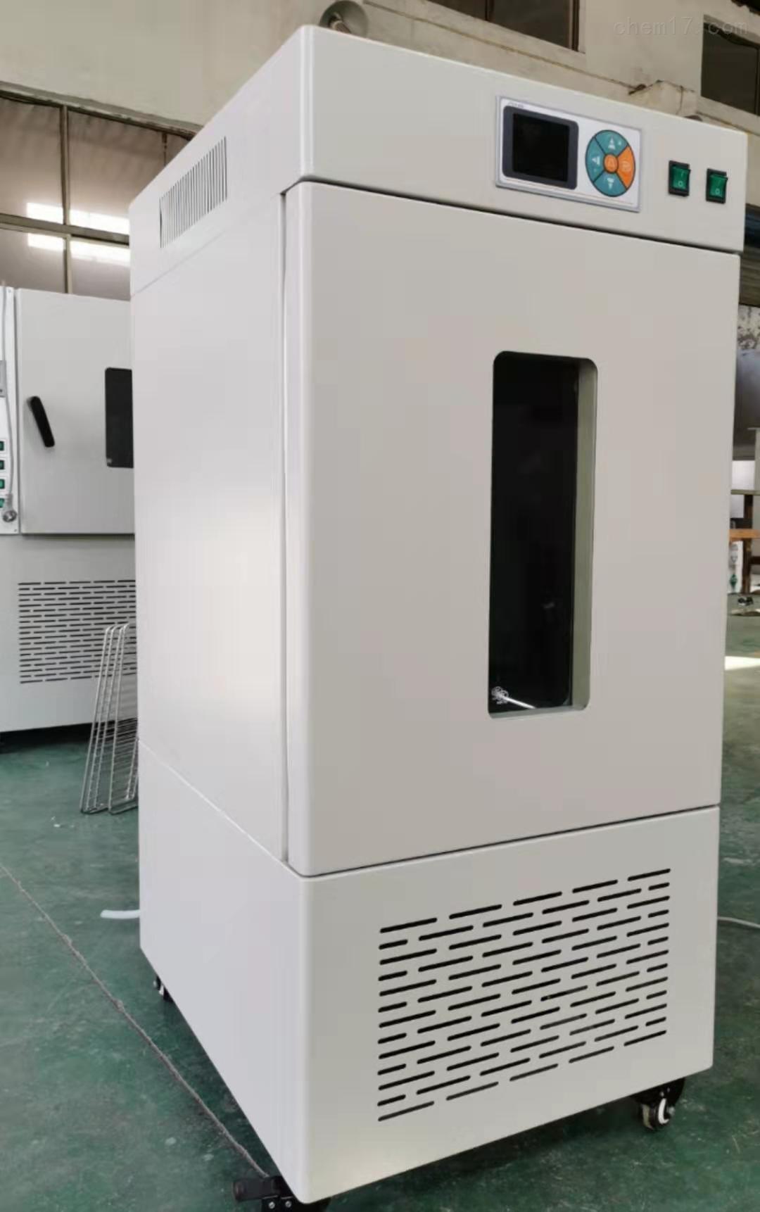 bod生化培养箱