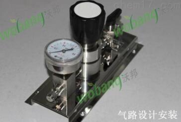 一二级减压器