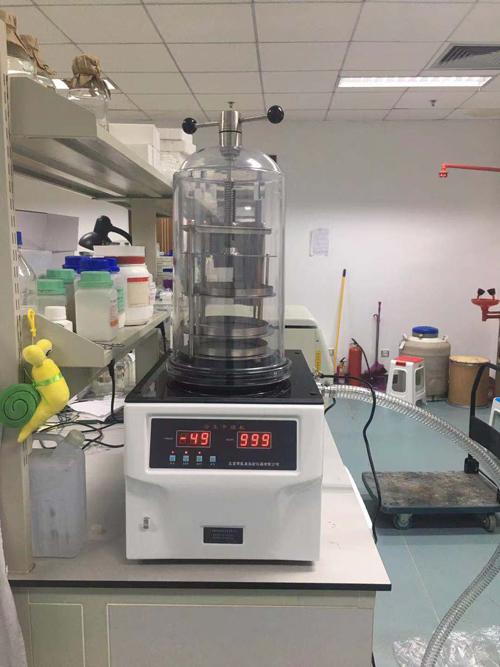 赛尔富森生物科技采购博医康FD-1B-50冻干机  来源:www.boyikang.com