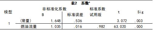 1)L{%{N]GFQ[J2(EM1BKYN0.png