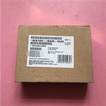 西门子S7-300电源模块6ES7307-1BA00-0AA0