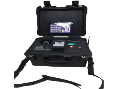 <strong>Handset-G便携式汽油车尾气分析仪</strong>.png