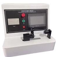 LT-Z011节育器变形量测试仪 GB11234-2006