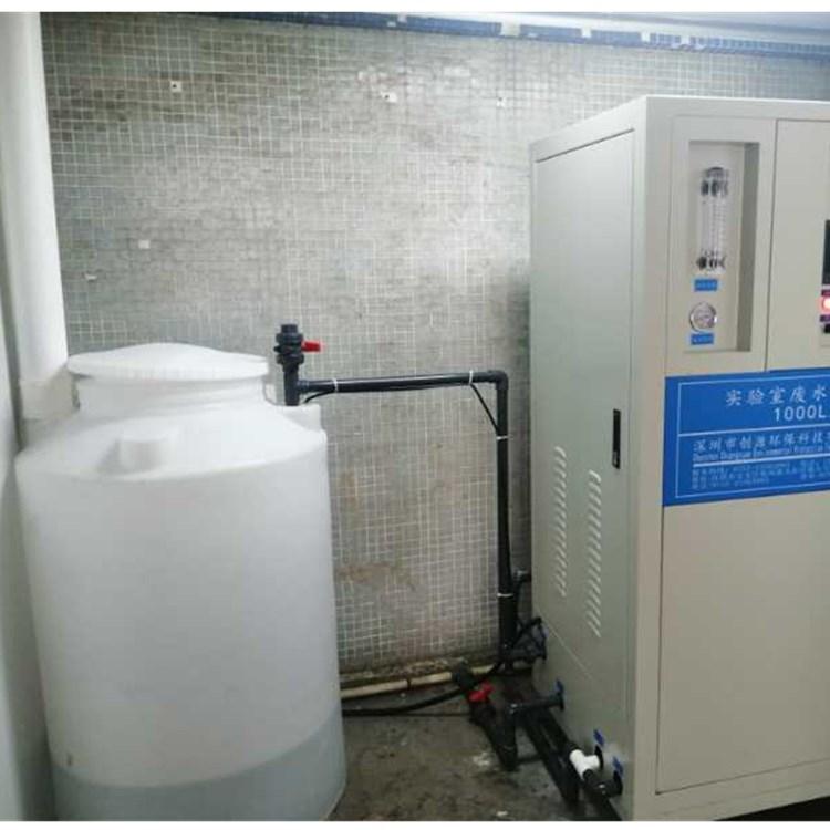 实验室废水处理设备1..jpg