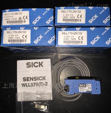 德国SICK施克传感器