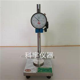 BSY-1厂家供应  板式矿物棉测厚仪