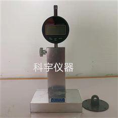厂家供应  路面标线测厚仪