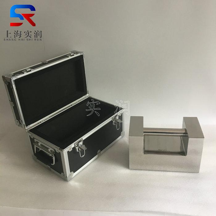 20kg锁形铝盒 (34).JPG
