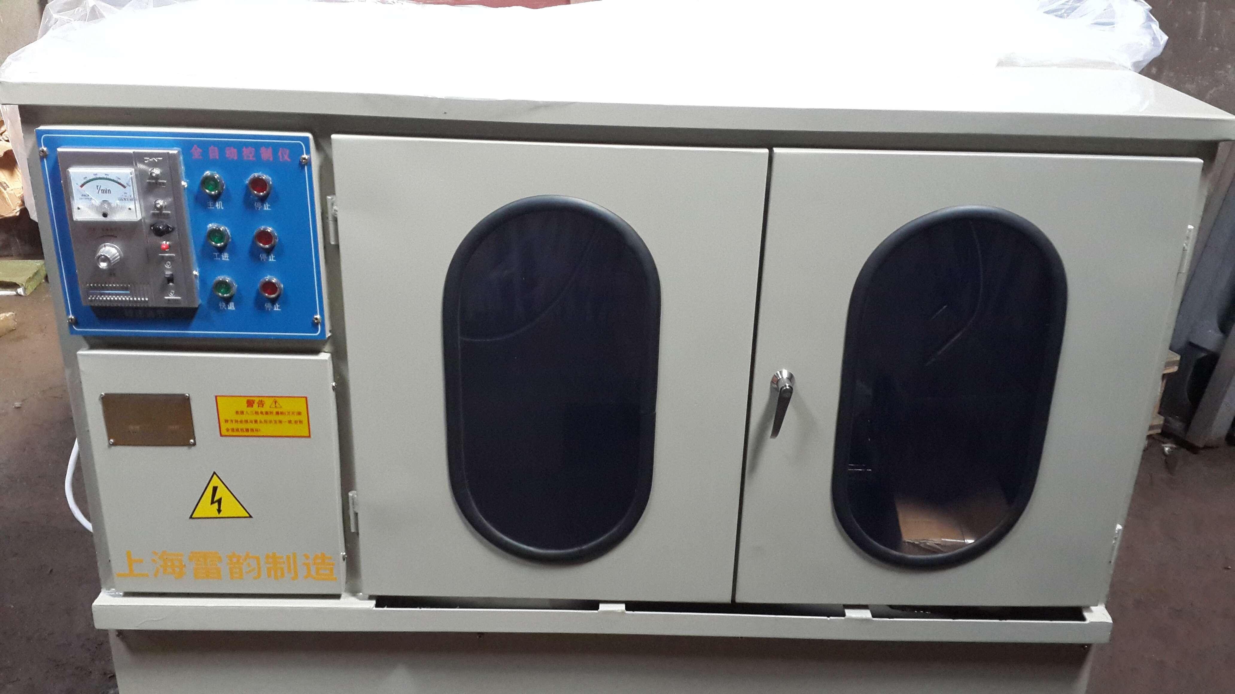 HQP-200切割机外观.jpg