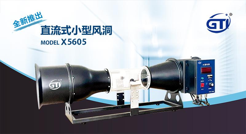 X5605-1.jpg
