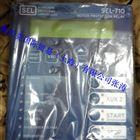 SEL-710電機保護裝置安裝尺寸圖
