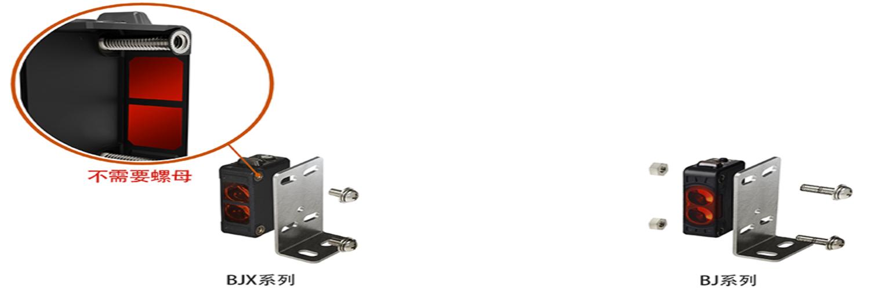 奥托尼克斯光电传感器图小4.png